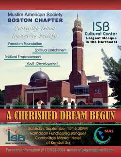 Isbcc_2007_fundraiser_flyer_small