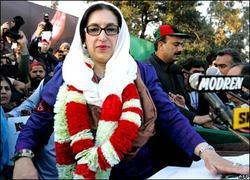 Bhutto_last_rally